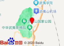 武夷山建荣宾馆酒店地图