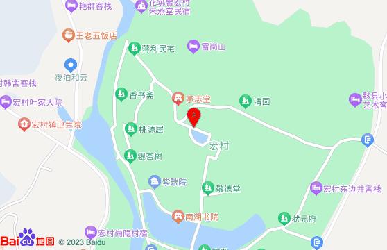 宏村景区-黄山旅游跟团三日游