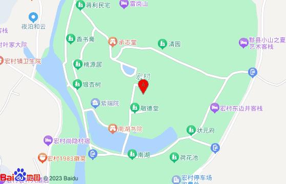 黄山跟团游景点-宏村景区