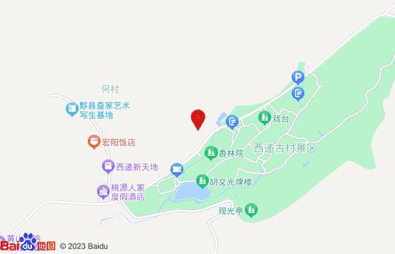 黄山旅游景点-西递风景区交通地图