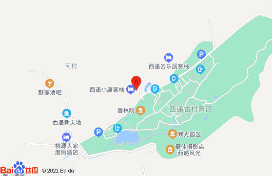 黄山跟团游景点-西递景区