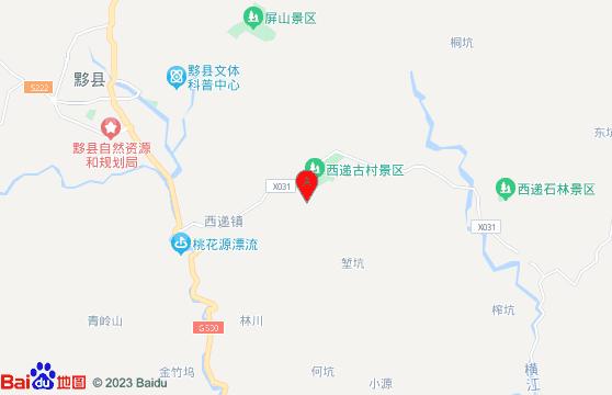 黄山旅游团西递交通指南