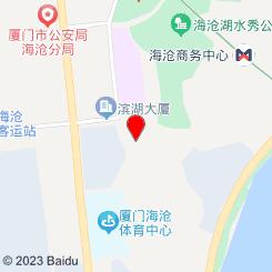 沧海湖畔男士养生馆