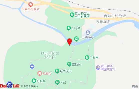 黄山旅游跟团景点-齐云山景区