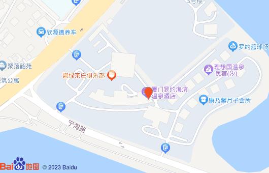 罗约海滨温泉酒店|酒店预订-厦门弘鹭达文化传播有限公司