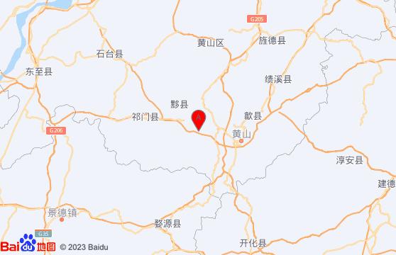 黄山旅游团五日游