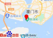 厦门鼓浪屿琴岛叁陆玖旅馆酒店地图