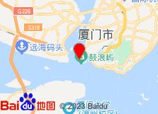 厦门鼓浪屿漫时光旅馆酒店地图