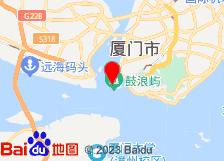 鼓浪屿古厝花园青年旅舍酒店地图