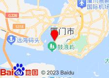 厦门港湾大酒店酒店地图