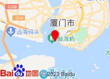 厦门鼓浪屿林氏府公馆酒店酒店地图