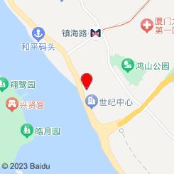 锦汉男士会馆