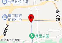 锦江之星(厦门机场湖里大道店)电子地图
