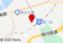 速8酒店(厦门火车站店)电子地图