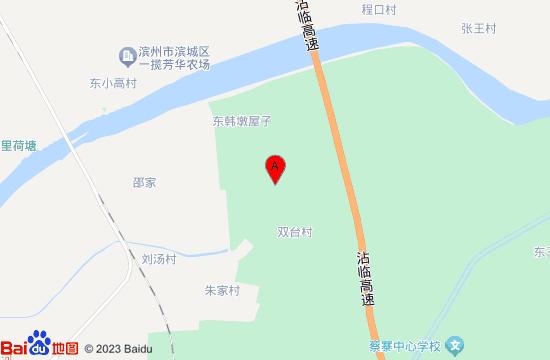 博华农业海棠乐园地图