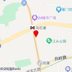 叁度会馆(江头店)