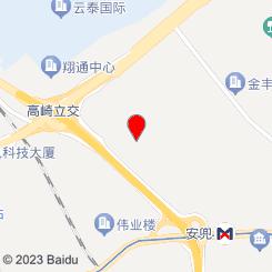 月亮湾足浴休闲馆