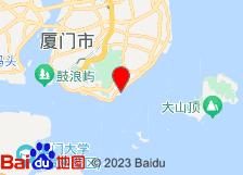 厦门海悦山庄酒店酒店地图