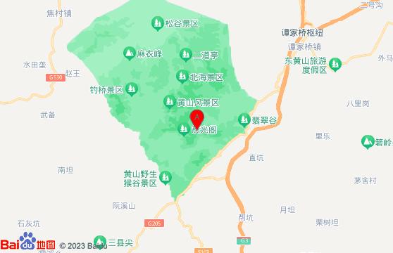 黄山旅游团交通-黄山风景区