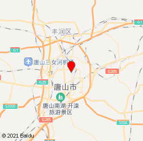 昌祥烟酒店