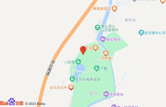 黄山一日游-八卦村·呈坎跟团旅游交通指南