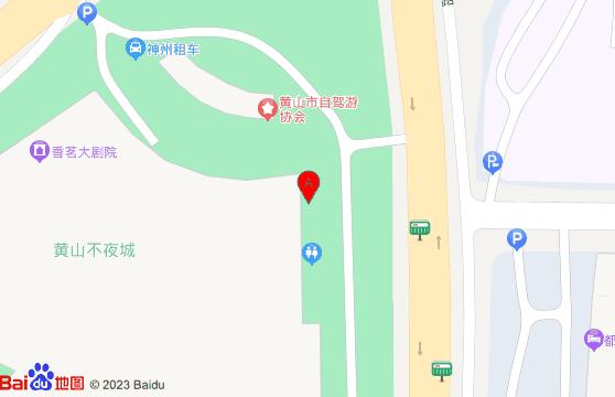 黄山旅游团周边2日游-黄山香茗大剧院