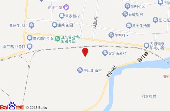 临淄汗蒸时代地图