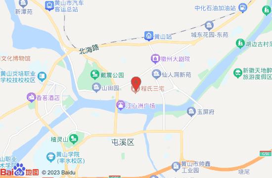 黄山程氏三宅地图