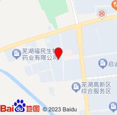 芜湖星空宾馆位置图