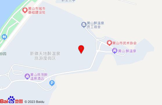 黄山醉温泉-黄山自驾路线