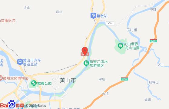 黃山旅游景-花山謎窟交通地圖