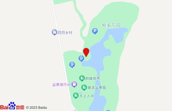 黄山旅游跟团半日游-鲍家花园交通