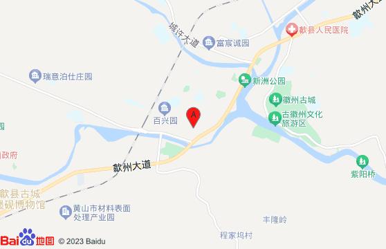 徽州古城地图