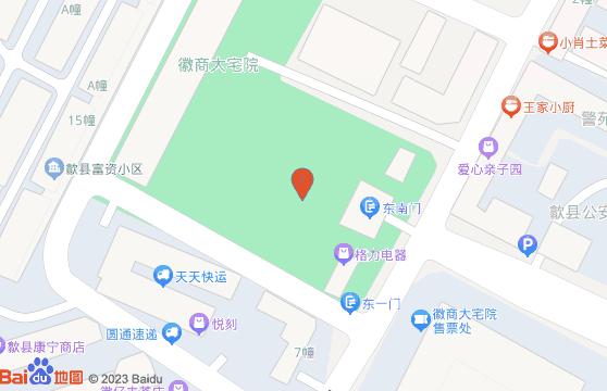 徽商大宅院景点地图