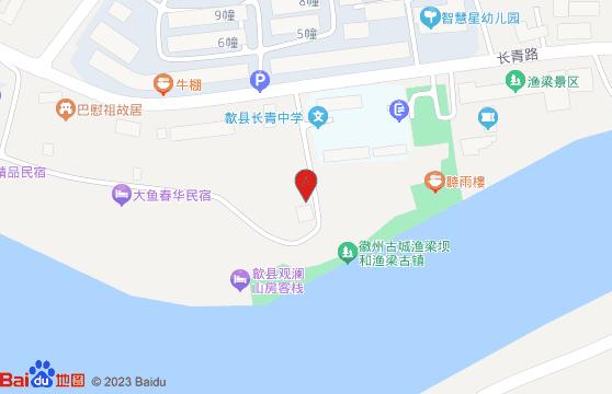 歙县渔梁坝地图