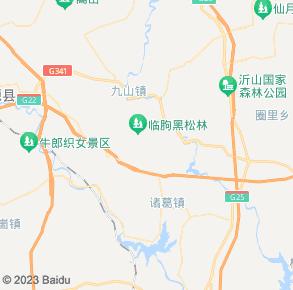 中百便利(锦绣店)