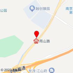 南京市浦口区畜牧兽医站