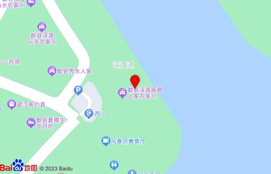 黄山旅游景点-新安江山水画廊交通地图