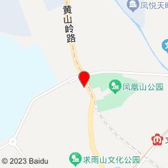 鱼病医院(浦口区分院)