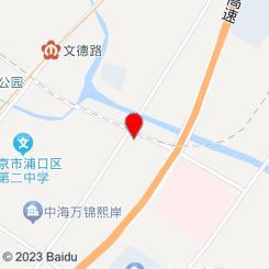 浦口区道格宠物医院