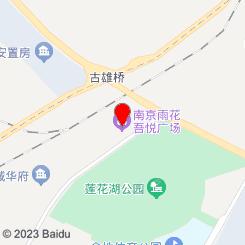 柯娜宠物医院(雨花店)(Corner Pet)