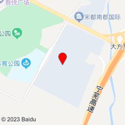 泰雅熙宠物康复中心形象店