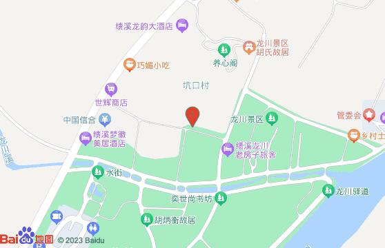 黄山旅游景点龙川景区