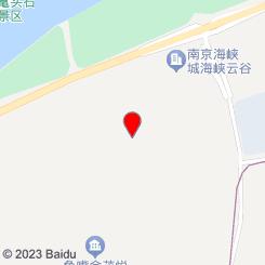 莱乐宠物医院(奥南中心店)