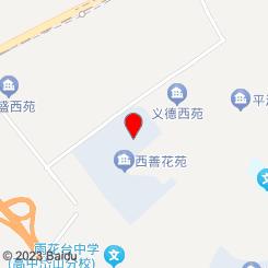 嘉仁宠物医院(岱山店)