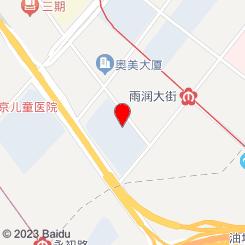 凯特喵宠物医院(黄山路店)