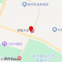 AMC中心动物医院(梦都大街店)
