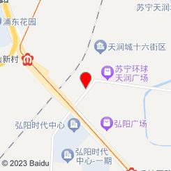 芸生和宠物医院(天华南路)