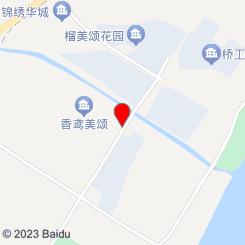 长春堂宠物医院