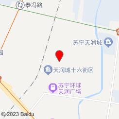 关爱宠物诊所(天润城)